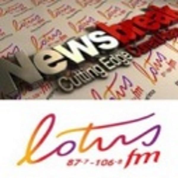 LotusFM Interview With Shamim Khan